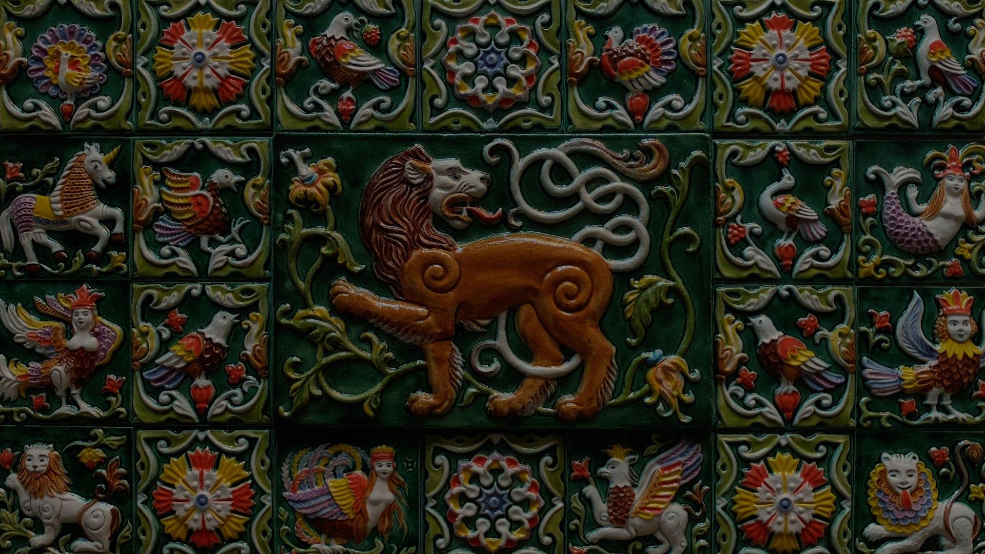Ярославские изразцы древнеславянской коллекции